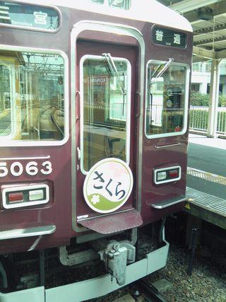 KC3O0008