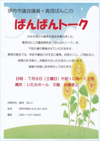 IMG_20170704_0001