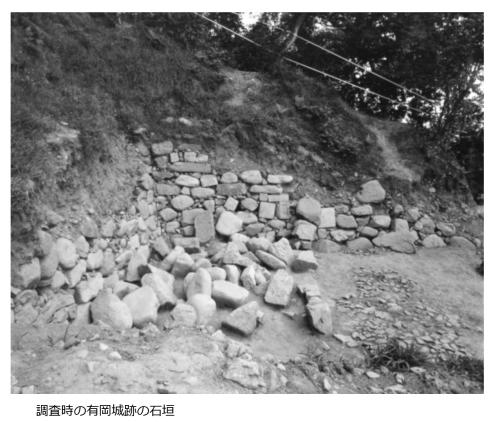 有岡城の城跡