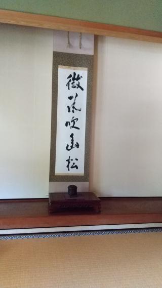 Kourokan8